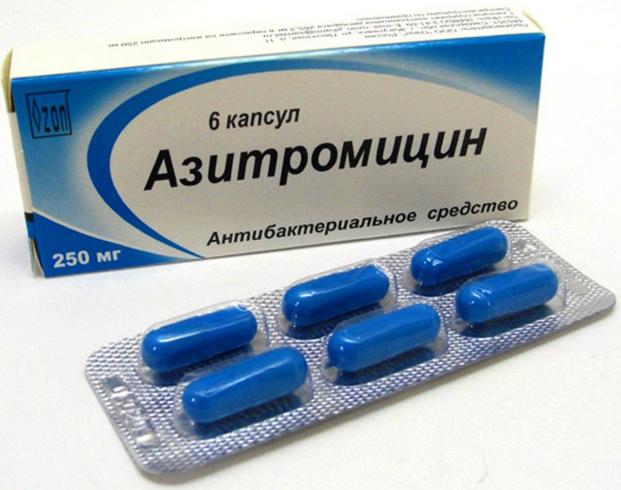 Азитромицин - 6 капсул