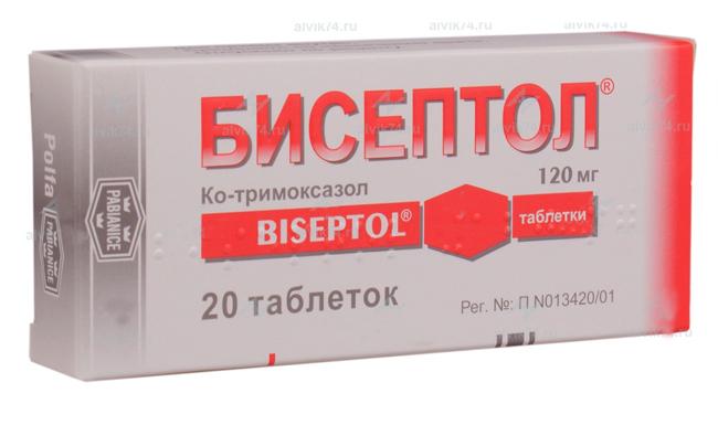 Таблетки для детей (120 мг)