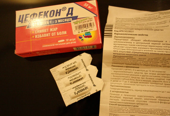 Цефекон Д, 1-3 месяца