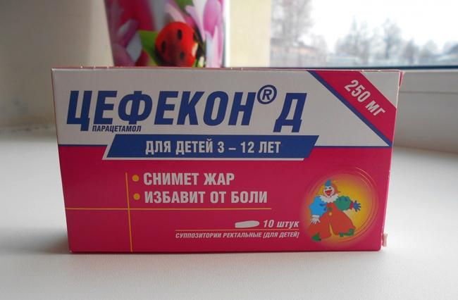 Цефекон Д - 3-12 лет
