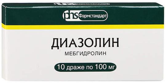 Диазолин - драже