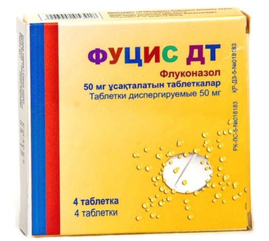 Фуцис ДТ - форма выпуска