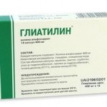 Глиатилин для детей: описание, как давать, отзывы