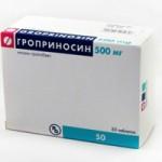Гроприносин: описаниие и инструкция по применению для детей