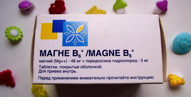 Упаковка от препарата