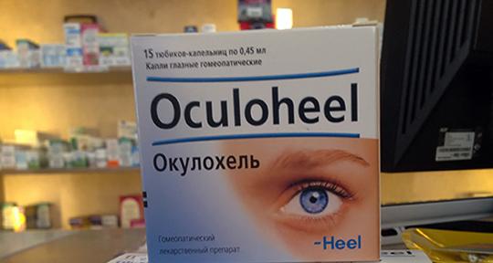 Окулохель в аптеке