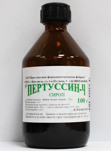 Пертуссин - сироп