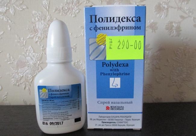 Полидекса с ценником