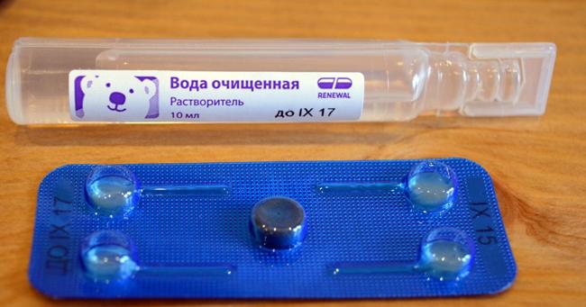 Сиалор - таблетка и растворитель
