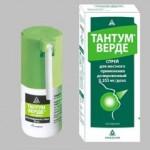 Тантум верде (спрей и раствор)  — описание, инструкция для детей, отзывы