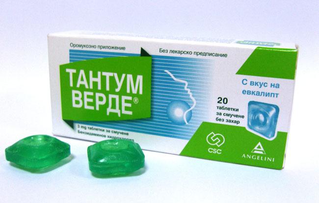 Тантум Верде - таблетки