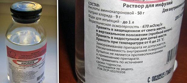 Бутылочка и этикетка