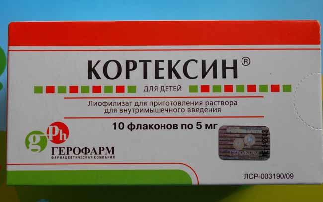 Кортексин для детей