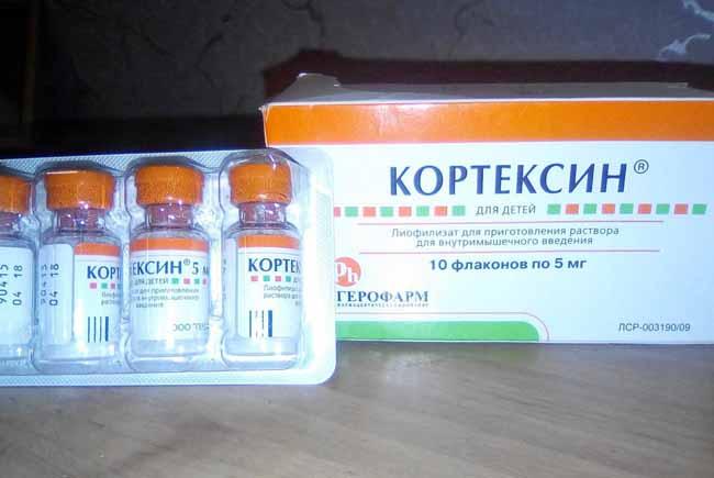 Кортексин - 10 флаконов
