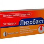 Лизобакт: инструкция и применение для детей, аналоги