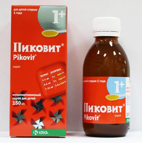 Пиктовин - сироп