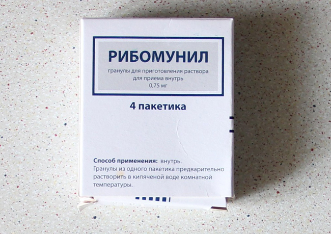 Рибомунил - гранулы