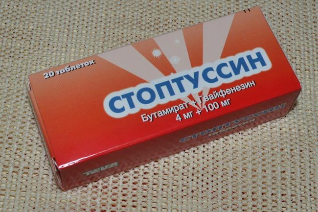 Стоптуссин - таблетки