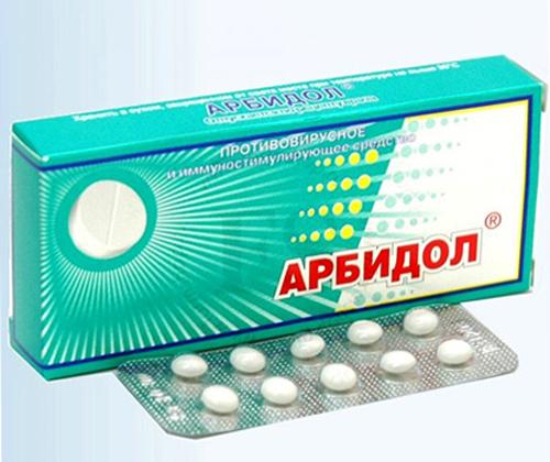 Таблетки Арбидол