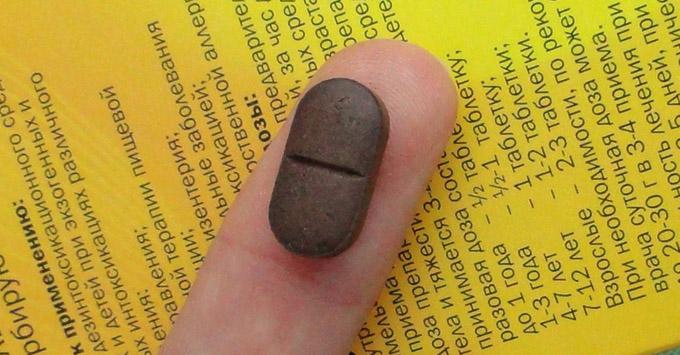 Вид таблетки