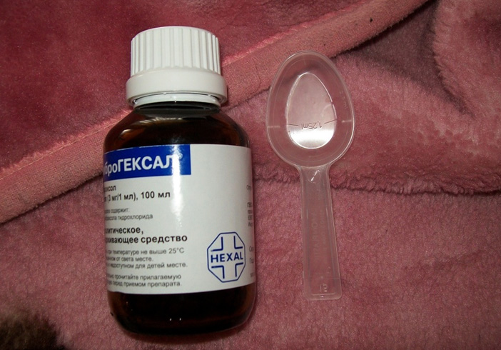 Амброгексал - сироп