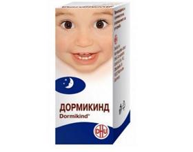 Дормикинд для детей