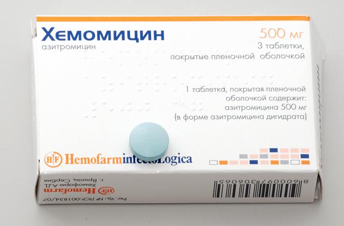 Хемомицин - 500 мг