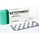 Кетотифен: описание, инструкция и применение для детей (с отзывами)