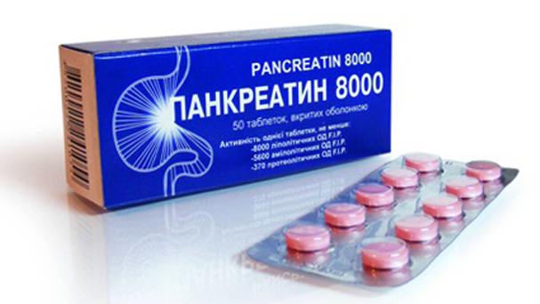 Панкреатин 8000