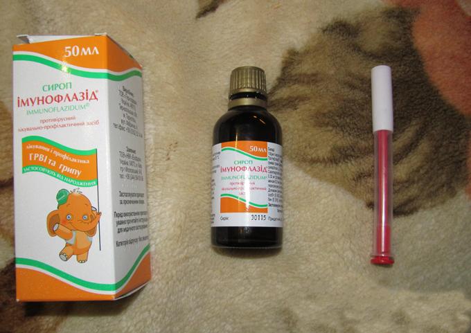 Иммуностимулирующее средство Иммунофлазид
