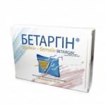 Бетаргин для детей: описание, инструкция по применению, отзывы
