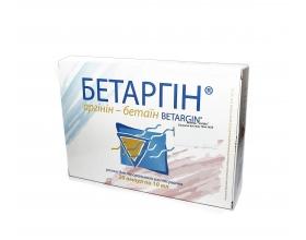 Бетаргин для детей