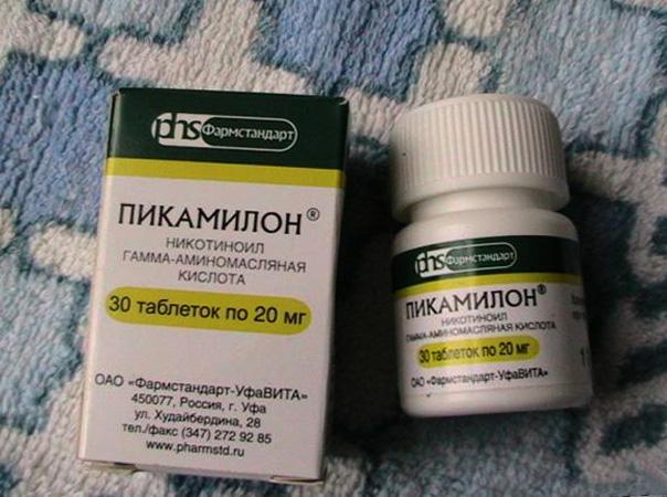 Таблетки Пикамилон