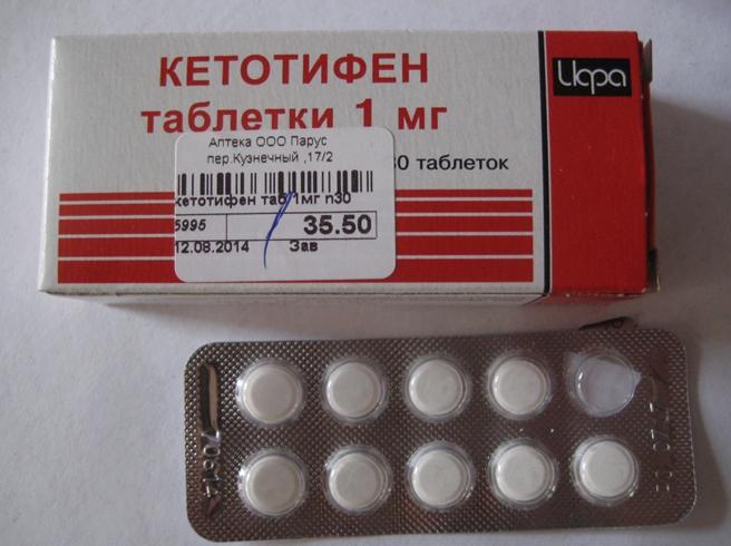 Таблетки- 1 мг