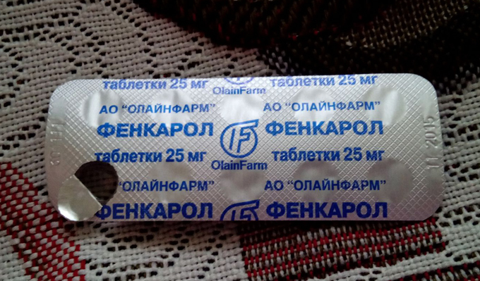 Таблетки 25 мг