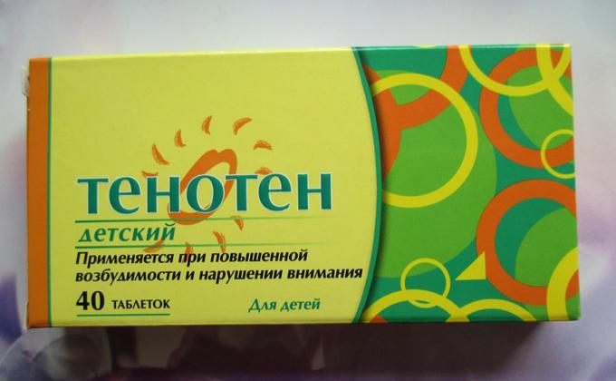 40 таблеток