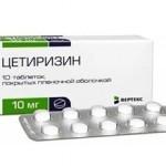 Цетиризин для детей: показания, инструкция по применению, отзывы