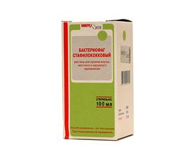 Стафилококковый бактериофаг для детей